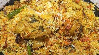 Masalay Dar Chicken Biryani // Dubai Kitchen