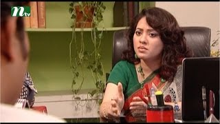 New Bangla Natok - Corporate | Tarin, Milon, Selim, Murad, Chumki | Episode 44 | Drama & Telefilm
