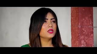 Tumar Biyar Dina ।। Deepchand ।। 2018