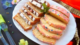 চুলায় তৈরী কেকের পারফেক্ট রেসিপি || Chulai kora Cake || Plain Cake without Oven