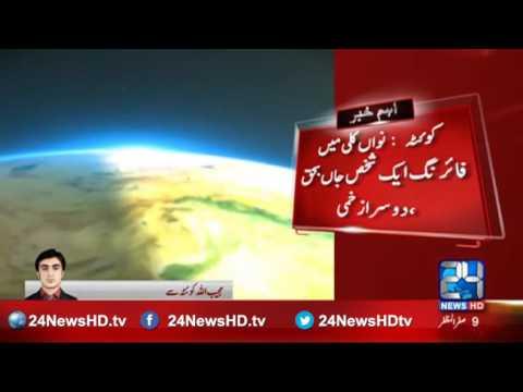 Blast in Nawa killi Quetta one person injured and one killed