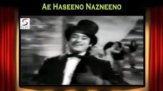 Ae Haseeno Nazneeno | Kishore Kumar | Chacha Zindabad @ Kishore Kumar, Anita Guha