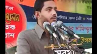 Delivering Speech by Dr. Shafiqul Islam Masud -2-2 [HQ]