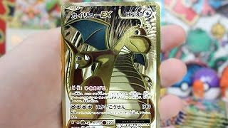 Opening A 2016 Base Set Booster Box Part 1