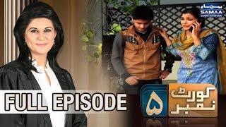 Kirayedaar Ka Ghar Pe Qabza   Court Number 5   SAMAA TV   07 JAN 2018