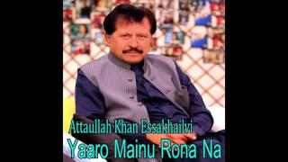 Attaullah Khan Essakhailvi - Ve Tu Motiye Da Phool