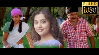 Karuvella Kaatukkulae hd | Porkkalam movie