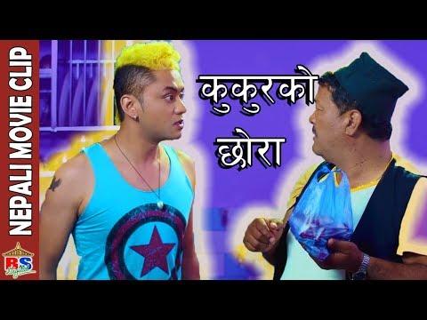 Xxx Mp4 कुकुरको छोरा Nepali Movie Clip Lukamari 3gp Sex