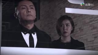 殭 - 第 19 集預告 (TVB)