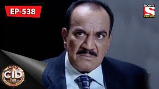 CID(Bengali) - Ep 538 - 04th March, 2018