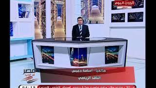 كارثة| شاهد: حقيقة انسحاب محمد صلاح من معسكر المنتخب وغضب عارم من اللاعبين