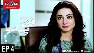 Mann Pyasa | Episode 4 | TV One Drama | 15th June 2016