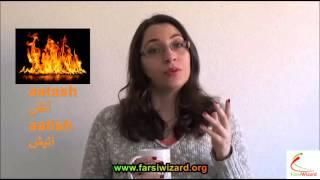Farsi / Persian Lesson: Winter Words - Hot Tea! (50)