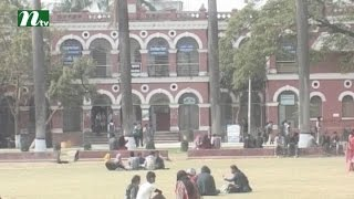 Rajshahi college has been changed | News & Current Affairs