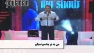 ابراهیم تاتلیس-برای ایران میمیرم و عاشق ایرانی ها هستم