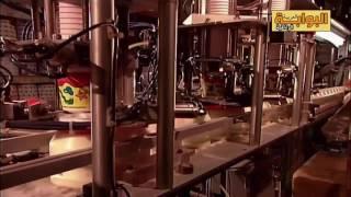وثائقي كيفية صناعة معجون الصلصال للاطفال