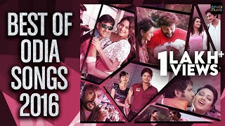 Odia Top Hits 2016 | Non Stop Playlist | Audio Songs Jukebox | Non Stop Odia Hits