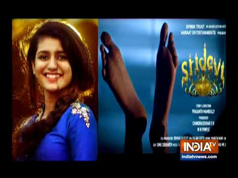 Priya Prakash Varrier launches trailer of her upcoming Bollywood film Sridevi Bungalow