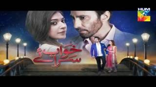 Khwab Saraye Episode 3 Promo HD HUM TV Drama 23 May 2016