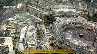 أذان المغرب للمؤذن الشيخ نايف بن صالح فيده اليوم الثلاثاء 14 ذو الحجة 1438 - من الحرم المكي