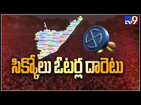 AP 13 D Political Roundup 12 03 2019 TV9