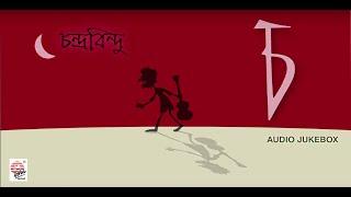 Chaw | Chandrabindoo Bangla Band | Audio Jukebox