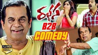 Rabhasa Back to Back Comedy Scenes || Jr.NTR, Brahmanandam, Raghu Babu