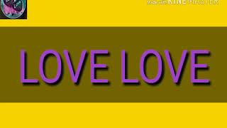 আপনি যতটা ভালোবাসেন , দেখবেন তার চেয়ে অনেক বেশি সে আপনাকে ভালোবাসবে - He loves you as much as you l
