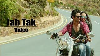 Jab Tak Video Song | M.S. DHONI -THE UNTOLD STORY | Armaan Malik, Amaal Mallik |Sushant Singh Rajput