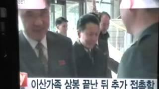 koreannewscommentary-140217-1