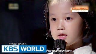 KBS WORLD e-TODAY [ENG/2017.07.17]