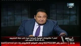 المصرى أفندى 360 | أهم 7 مشروعات قومية غيرت حياة المصريين!