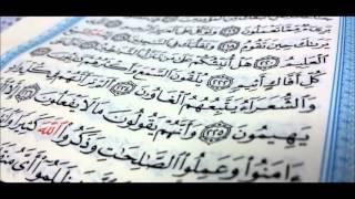 سورة الشعراء - ترتيل الشيخ محمد صديق المنشاوي