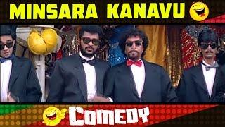 Minsara Kanavu Tamil Movie Comedy Scenes   Part 2   Aravind Swamy   Prabhu Deva   Kajol   SPB