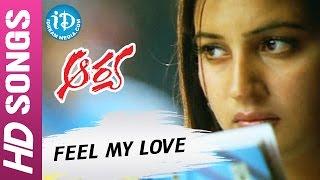 Arya Telugu Movie - Feel My Love video song - Allu Arjun    Anu Mehta    Sukumar