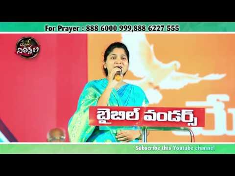 Xxx Mp4 Telugu Christian Song Nee Prema Entho Madhuram By Mrs Nissy Paul 3gp Sex