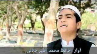 Urdu naath