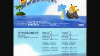 Pokémon Anime Song - Minna de Arukou!