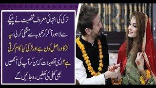 Turkish guy wedding with Lahore girl