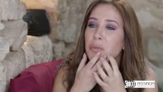Fakhamet Al Shak Episode 52- مسلسل فخامة الشك الحلقة 52