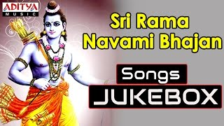 Sri Rama Navami Bhajan Songs -Telugu    S.P. Sailaja   