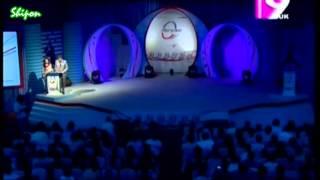 Sports Personality Award 2013 (Bangladesh)