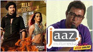 আইনি নোটিশ নিয়ে এ কি বললো জাজ ? Jaaz Multimedia comment on Allah Meherbaan Song| Latest Bangla News