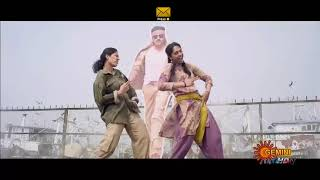 Ey pattakey video song guru telugu movie