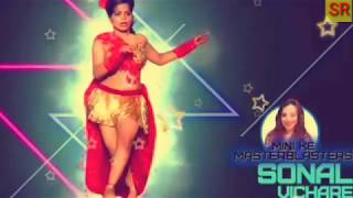 Dance Inda Dance