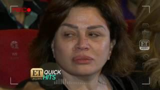 ET بالعربي – ما أحدث الاخبار الترفيهية على الساحة الفنية ؟ تابعوها في Quick Hits