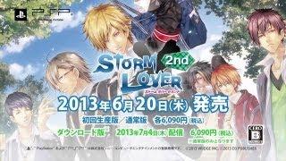 PSP『STORM LOVER 2nd』プロモーションムービー