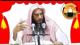 Bangla Tafsir Surah Araf Part- 06 By Sheikh Motiur Rahman Madani3