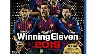 How to download winning eleven 2019-20/////with Link