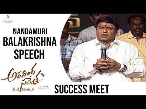 Xxx Mp4 Nandamuri Balakrishna Superb Speech Aravinda Sametha Success Meet 3gp Sex